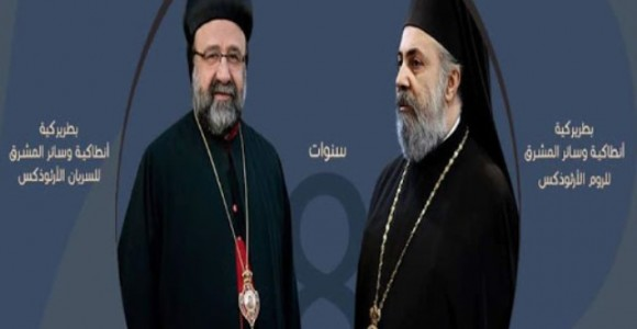 Joint statement on the occasion of the 8th anniversary of the kidnapping of the Archbishops of Aleppo, Youhanna Ibrahim and Paul Yazigi